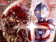 UltramanNeos 02