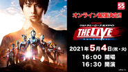 Ultra Heroes EXPO THE LIVE Ultraman Z Date