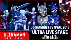 (ENG Sub) ULTRA LIVE STAGE Part 2 from ULTRAMAN FESTIVAL 2018 -Official-