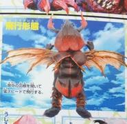 Gorg Antlar Wings