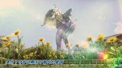 Unite ~ kimi to tsunagaru tame ni ~ (Full size)