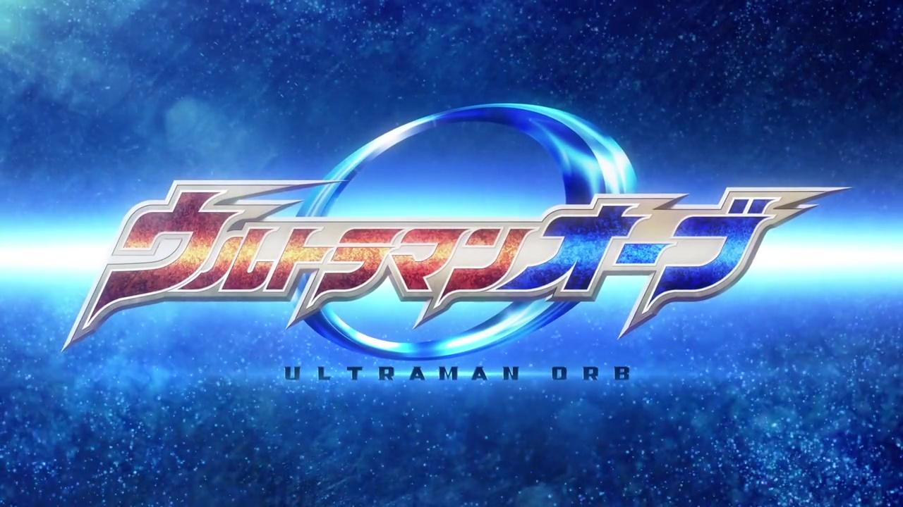 Ultraman Orb (series)