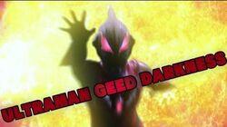 ULTRAMAN This is ULTRAMAN GEED DARKNESS ! -Official- |奴が「ウルトラマンジードダークネス」だ!(日本語字幕)