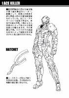 Ace Killer Suit