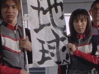 Asuka & Ryo in Ultraman Dyna