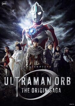 Poster Ultraman Orb THE ORIGIN SAGA.jpg
