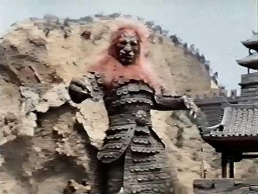 Giant Demon
