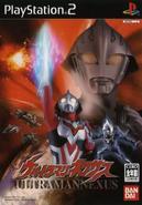Ultraman Nexus PS2 Version