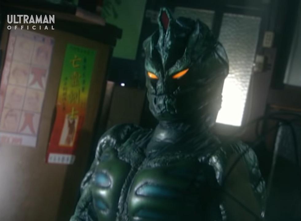 Alien Nowar