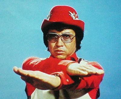 Goro Kirishima