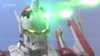 Image beam emerald