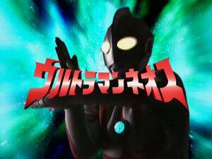 Ultraman Neos.jpg