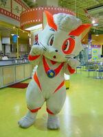 Nyan Mascot