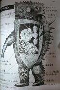 Beacon-anatomy