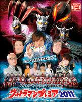 Ultraman Premier 2011 Nagoya