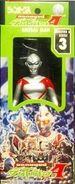 Alien Emrld I toy