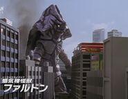 Faldon-Ultraman-Tiga-February-2021-01