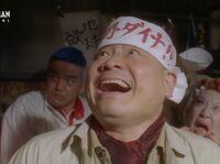 Mijji-doru