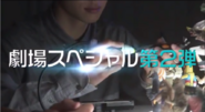 Tomoya uses Live Pad