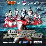 ULS4D promo