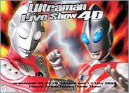 ULS4D promo12