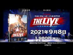 『ウルトラヒーローズ EXPO THE LIVE ウルトラマンゼット』DVD 9-8発売決定!【8-11より先行販売も実施!】