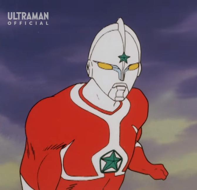 Imitation Ultraman Joneus