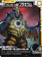 Blackium game card