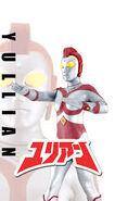 Yullian 6