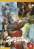 Ace Vol.2 2010