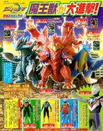 Maga-Orochi comparison
