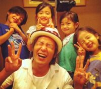 Takeshi with his childs
