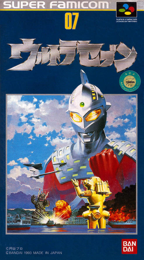 Ultraseven (game)