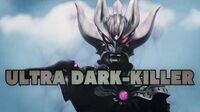 ULTRAMAN This is ULTRA DARK-KILLER! -Official- |奴が「ウルトラダークキラー」だ!(日本語字幕)