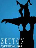Zetton pic