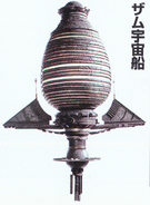 Alien Zamu Spacecraft