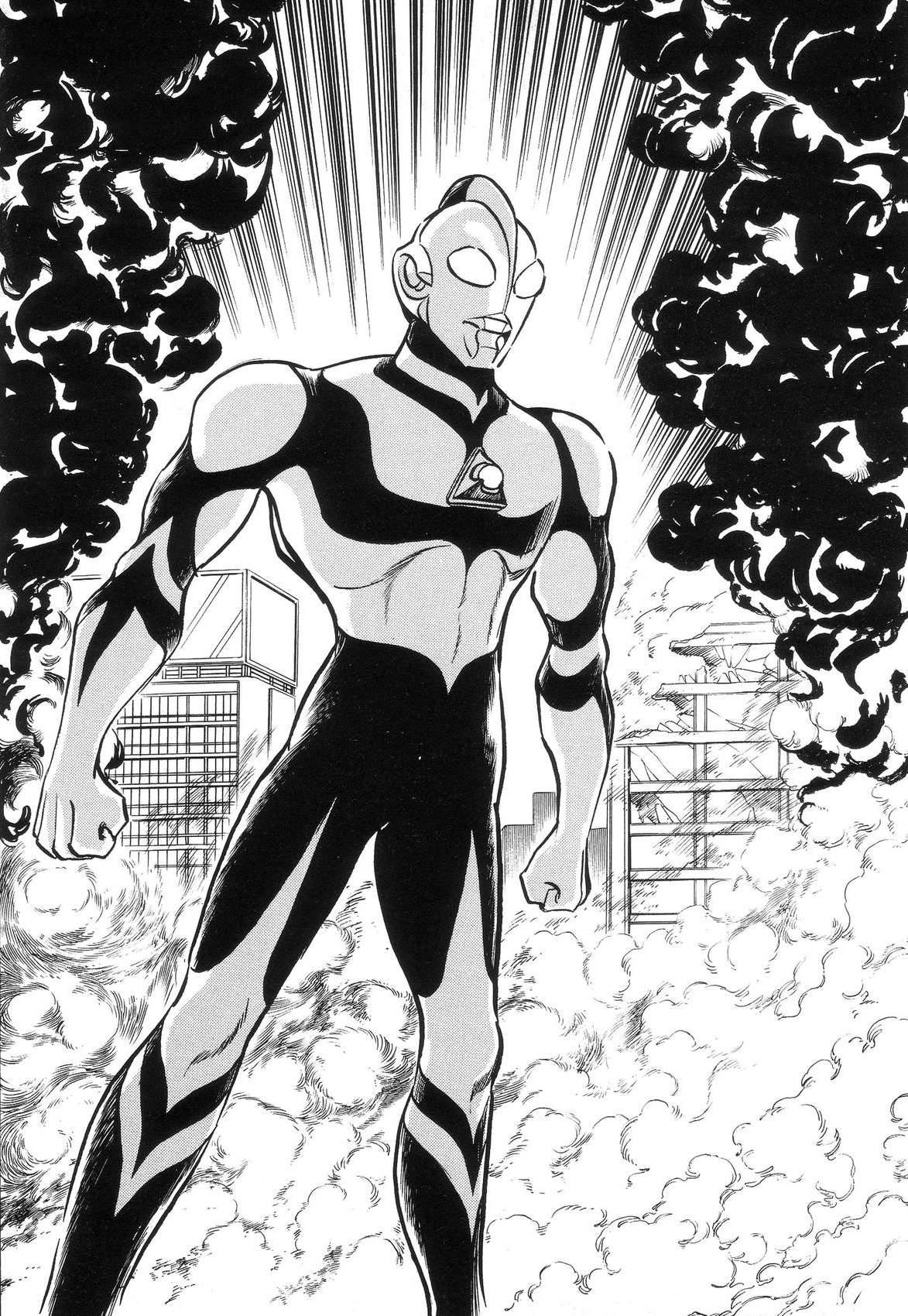 Ultraman Great (G manga)
