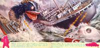 Jack and Kaiju picture book XVI