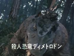 Killer Dimetrodon .png