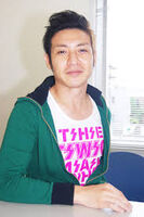 Takeshi Tsu