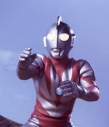 Ultraman Neos I