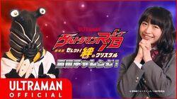 【劇場版R B】『湊アサヒ&ペガの応援チャレンジ』特別編!未公開コメントも大公開♪
