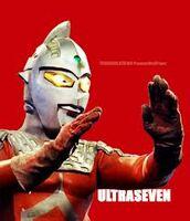 Ultraseven 16
