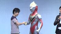 Gamu and Gaia handshake