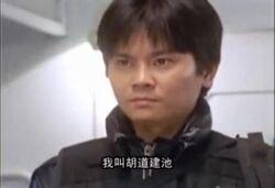 Kenji Fudo.jpg