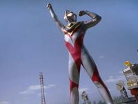 Ultraman Gaia up