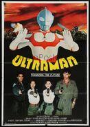 Ultraman The Alien Invasion Poster Lebanon