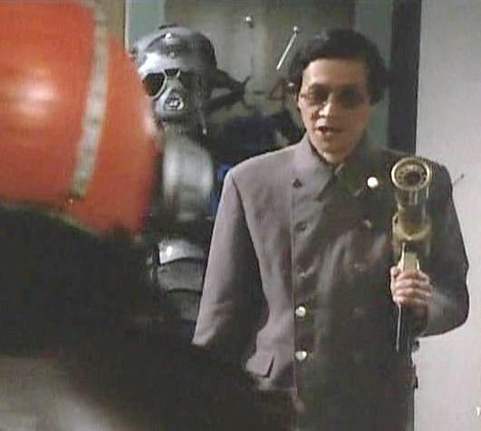 Doctor Ogimura