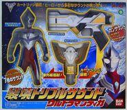 Souten-Triple-Sound-Ultraman-Tiga-box