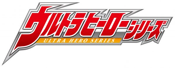 Ultra Hero 500